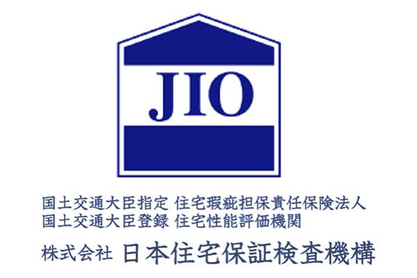 国土交通大臣指定JIOリフォームかし保険